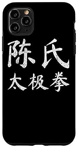 iPhone 11 Pro Max Chen Style Tai Chi Chuan Vintage Chinese Letters...