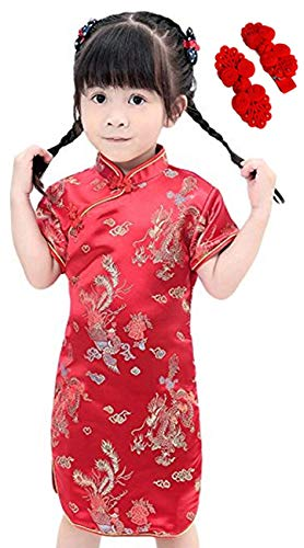 CRB Fashion Little Girls Toddler Chinese New Years Asian Qipao Hair Clip...