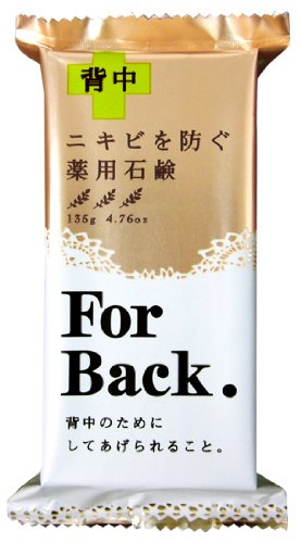 Pelican For Back Medicated Body Soap for Acne Made in Japan, 135 Gram