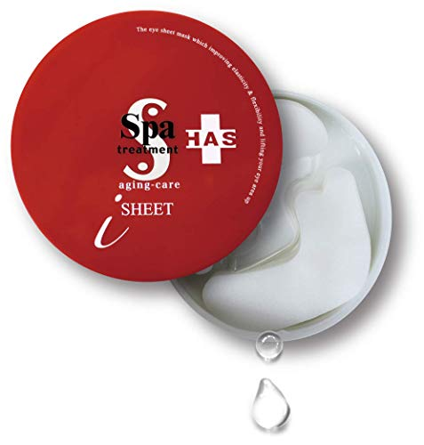 SPA TREATMENT: HAS Stretch iSheet (60 sheets) Eye Patch, Masks for Women...