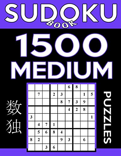 Sudoku Book 1,500 Medium Puzzles: Sudoku Puzzle Book With Only One Level of...