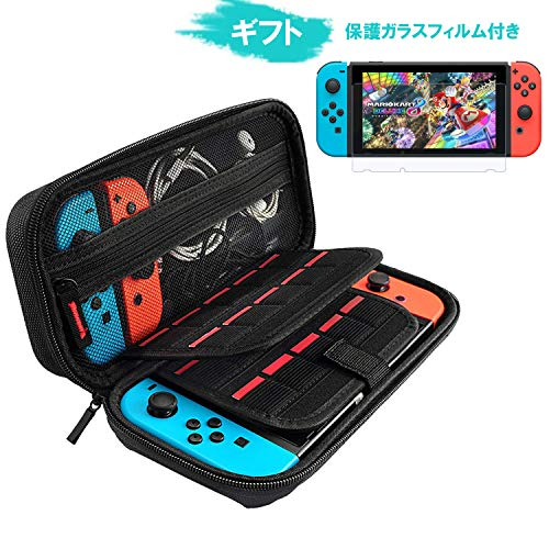 iCoolmate Hard Carry Case for Nintendo Switch with Tempered Glass Screen...